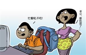 夫妻说话不体谅同屋父母不生病(图)京图典花园明搞笑图片