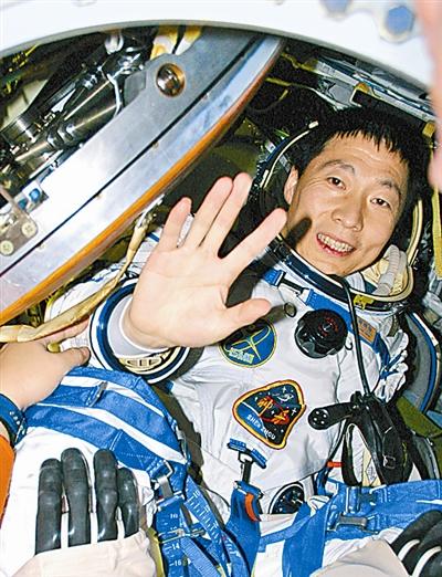 神舟五号 发射成功 中国人到太空了
