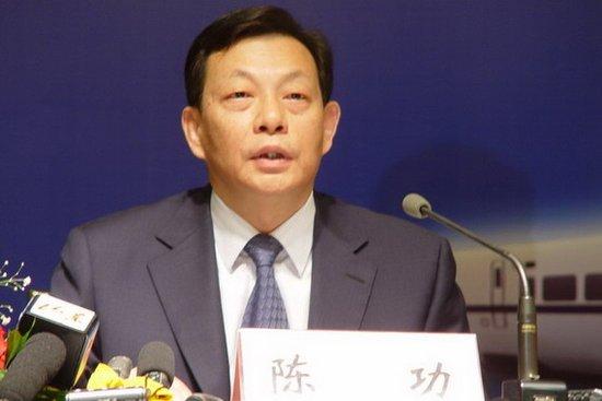 陈功名_原济南铁路局局长陈功就任青岛荣成城际铁路董事长