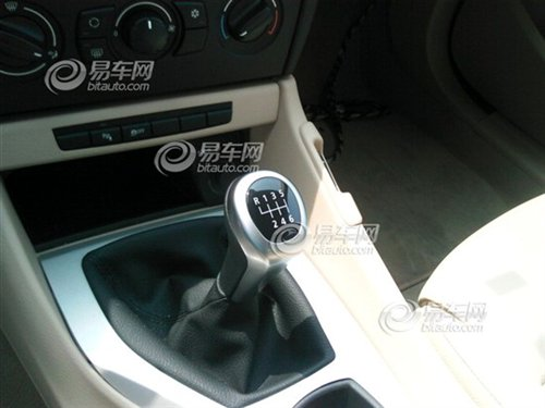 华晨宝马 宝马X1高清图片