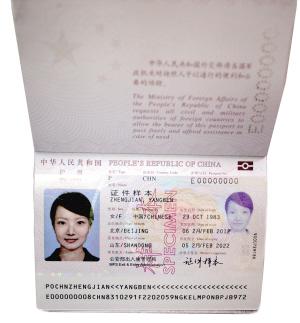 办电子新护照平均用时10分钟(图)图片