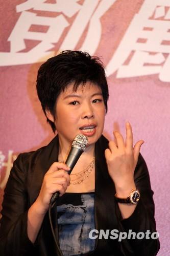 北京师范大学教授于丹