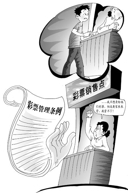 贩卖人口 程序-15岁高中生刘航(化名),把压岁钱的存折弄丢了.为了补这个窟窿