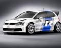盘山路上闪转腾挪 大众POLO WRC试车亮相