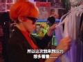 《创想计划》后海大鲨鱼乐队主唱付涵(中国)