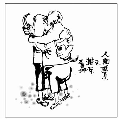 林凯文_鲨鱼林凯文,台湾林凯文图片; 人既联系又排斥; 图片