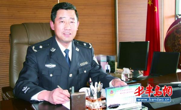 局_即墨市公安局党委书记,局长郝波.