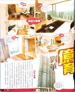 """图片来源:台湾""""中国时报"""""""