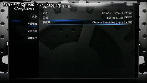 设置完成后界面语言变成了中文