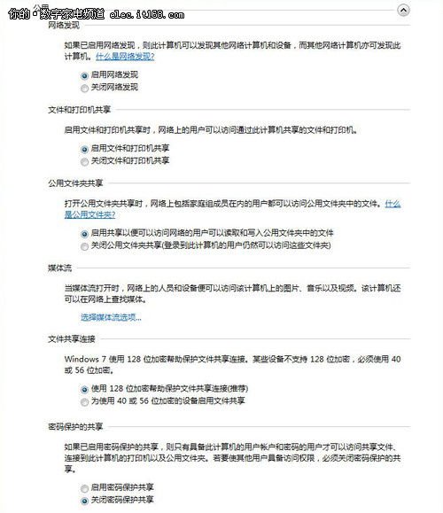 不越狱不苹果 Apple TV2代越狱教程详解