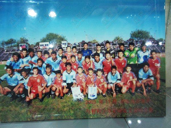 委会成立仪式暨新闻发布会在山东鲁能泰山足球学校举行.在鲁能图片