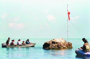 菲律宾人曾在1997年登岛插旗。