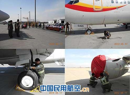 太原机场机务保障部开展航空器防风害技术比武(图)