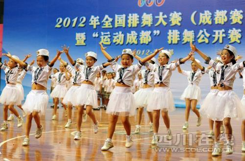小学舞蹈队小学南兴一图片