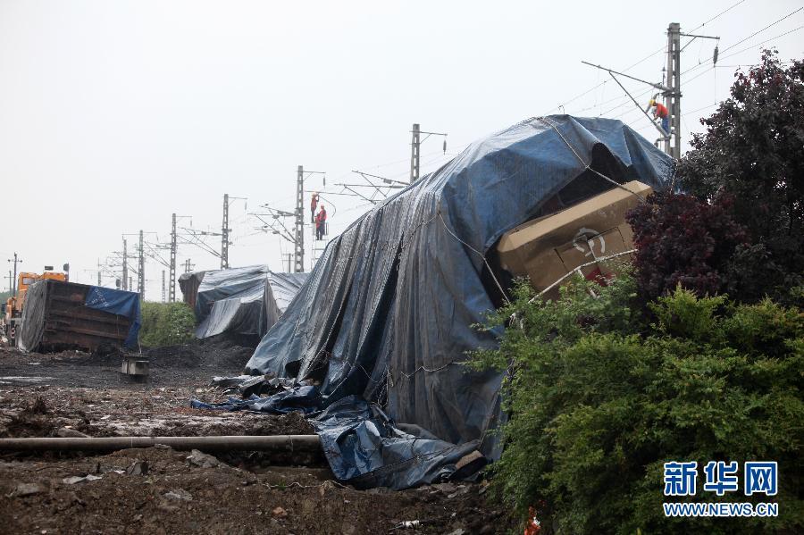 宁波标高事故v标高组图铁路发生脱线港务(图纸的集团各种货车中意思标注图片