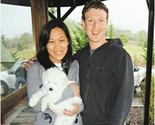 Facebook钻石王老五已婚 幸福新娘为华裔姑娘(组图)