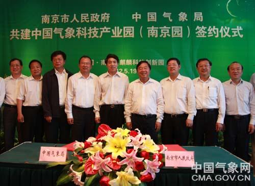中国天气网南京 中国天气网天气预报 中国天气网api