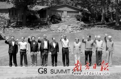 G8力挺希腊留欧元区