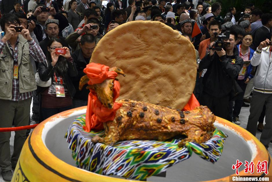 第二届中国清真美食文化节解说(猎人)组图美食开幕游戏图片