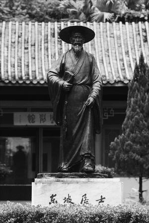 儋州东坡书院内的苏东坡塑像
