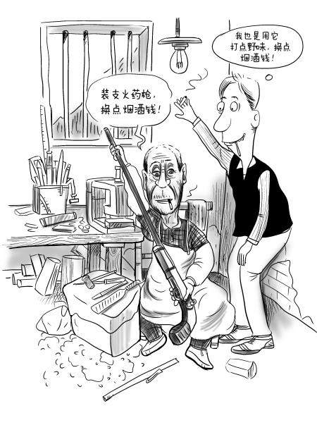72岁老铁匠私造火枪换钱买酒喝 已记不清造枪数