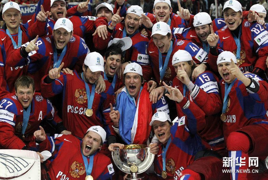 锦标赛决赛中,俄罗斯队以6比2战胜斯洛伐克队夺得