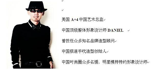 复制给予加盟店设计师;中国发型素描大师张景惠老师的素描课程更是图片