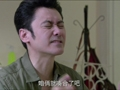 《心术》精华版-终结祸害强强联姻