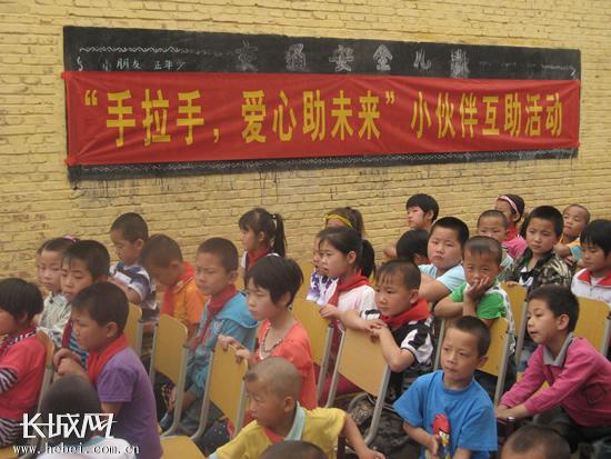 河北省困境儿童救助