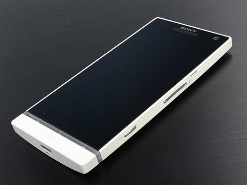 lt26ii手机壳