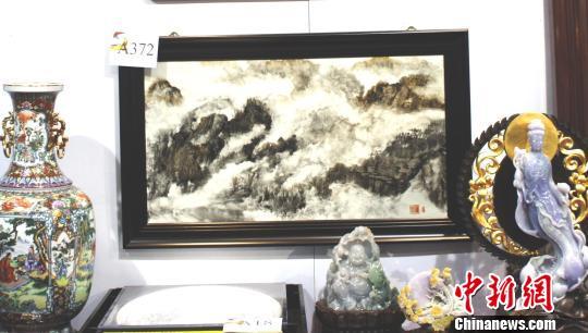 我操女研就生_操驰瓷板画作品荣获深圳文博会文化创意金奖(图)-搜狐滚动