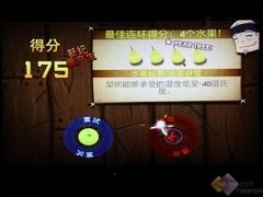 智能电视游戏《切水果》