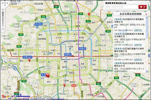 日产北京及全国地区经销商地图