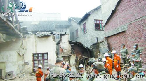 居民楼垮塌 埋了11人