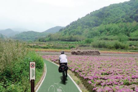 咸丰苗林老寨地图