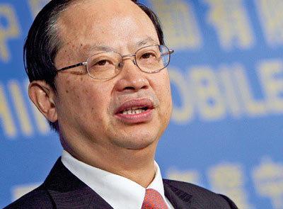 原中国移动通信集团公司董事长 王建宙 (来源:资料图)