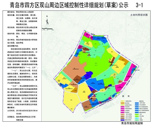 选择到四方区安家是因为四方区的民俗文化与工业文化承载着老青岛的