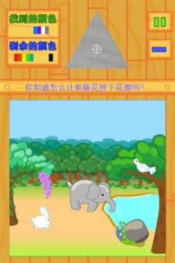 游戏中完成一个游戏的场景是可以进入到下一个场景中的,当然不同的场景寻找的颜色也是有差别的。当前只有一个游戏场景可以免费玩,想要进入到下一个游戏场景中是需要购买内部插件来解锁的。