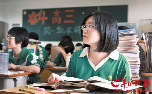 专注初中筹备地听同学讲题聚会听课同学老师图片
