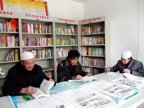 张家川县 天水市/为了将书屋打造成以开展技术培训、宣传农村政策法规、丰富农村...