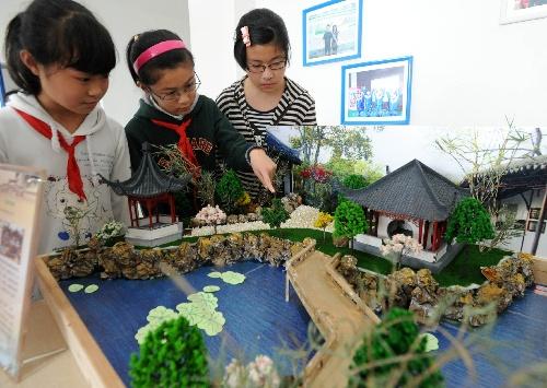 科技节作品成果展示活动在金阊新城实验小学举行,17所幼儿园及小学的图片