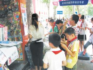 校门口买来三无食品孩子们撕开了就吃(图)小学生规范v食品图片