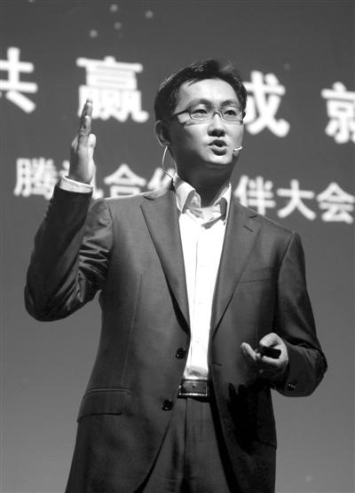 同时,集团总裁刘炽平出任该公司董事长.