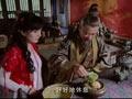 《仙剑》系列精华版-百年神兽出土成土豆