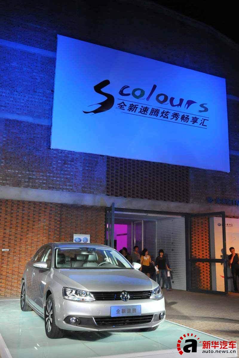 谭维维/谭维维唱响新速腾S colours北京站(组图)