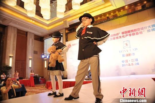 """中国 江苏/全国首届""""同桌的你""""校园服装创意设计大赛于江苏江阴市收官。..."""