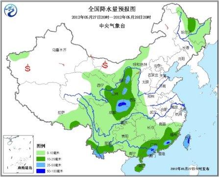 中央气象台历史查询_新一轮强降雨向南方大部蔓延 需重点防地质灾害-搜狐新闻