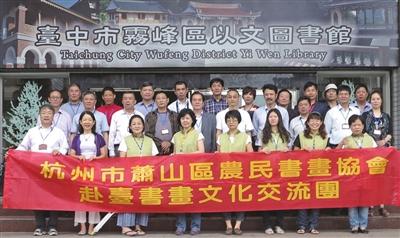 台中市雾峰区虽然只有6万人口,却是台湾的文化鼎盛之地,林允卿,林芳媖图片