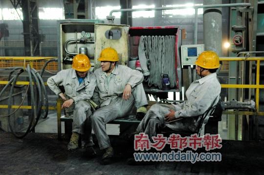 湛江钢铁项目八年终获 准生证 高清图片