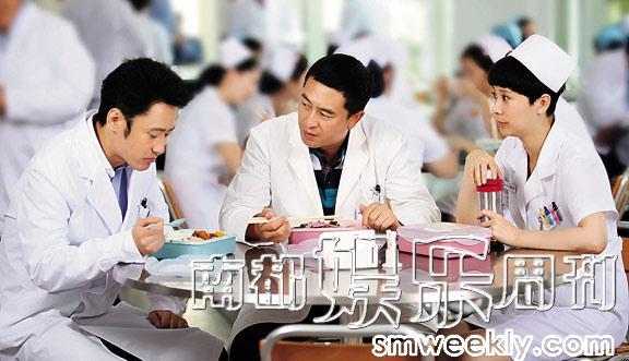 """海清戏中是能量强大的""""美小护"""",活跃在医生<a href="""